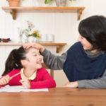 大人が「たくさん褒める」と子どもの将来はどうなるのか?