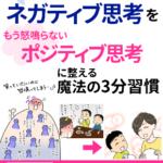【号外】子供の脳ストレスチェック付き!怒鳴る育児はもう古い!無料教科書プレゼント!